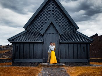 iceland wedding couple getting married in the westman islands